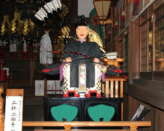 7464_ohtaki_yadaijin