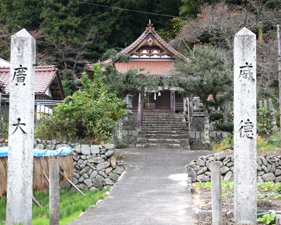 7214_hongo_hachiman