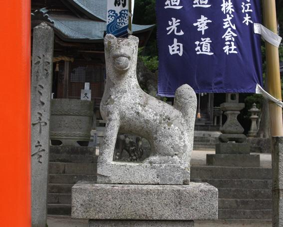9611_kui_inari_kitsune_1a