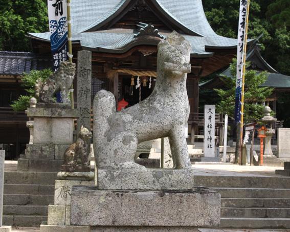 9613kui_inari_kitsune_2un