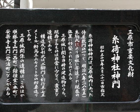 6003_itozaki_sinmon_yurai
