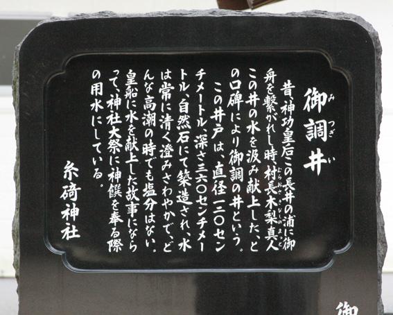 6002_mitsugi_i_b